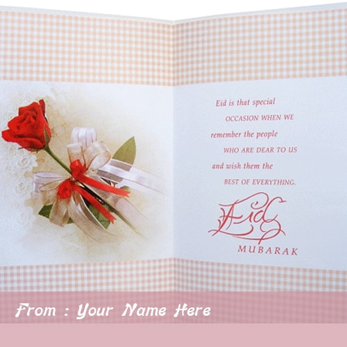 Eid Mubarak Greetings Cards With Name Edit