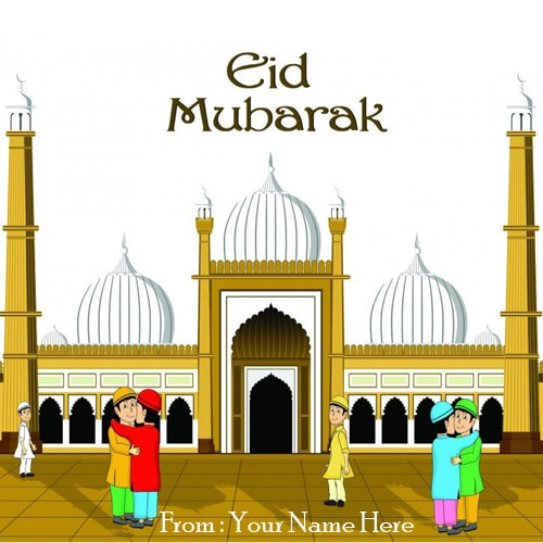 Eid Mubarak Wishes For Friends And Family
