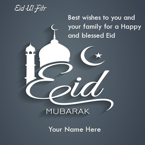 Eid Ul Fitr Mubarak Wishes Greetings Cards