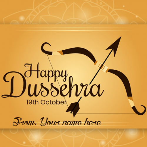 Happy Dussehra 2018 wishes greeting card with name images
