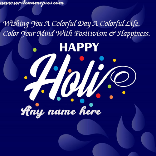 Happy Holi 2020 greeting card with name