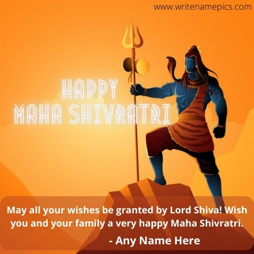 Happy Maha Shiv Ratri wishes Card with Name