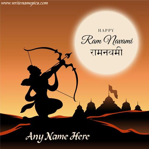 Happy Rama Navami Greeting Card with Name