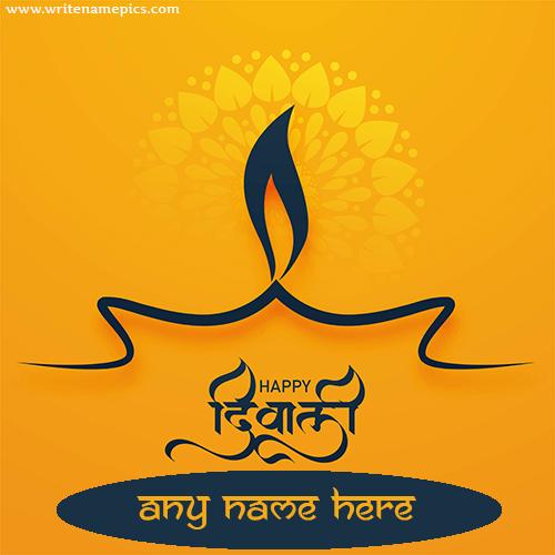Happy diwali 2021 Beautiful wishing card with name