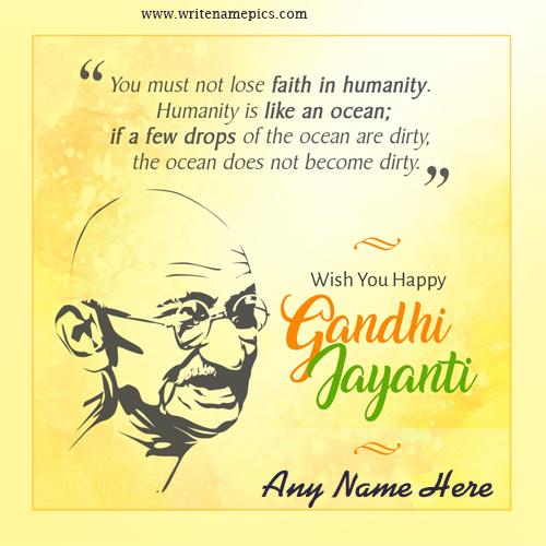 Happy gandhi jayanti wishing card with name