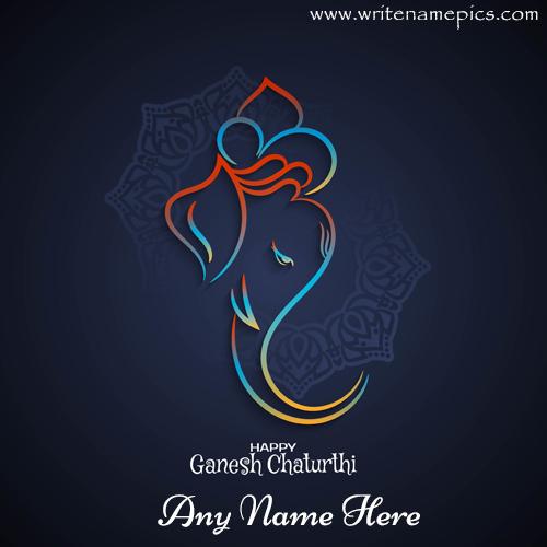 Happy ganesh chaturthi Greeting card with name Edit