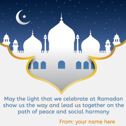 Happy ramadan wishes cards with your name pictures