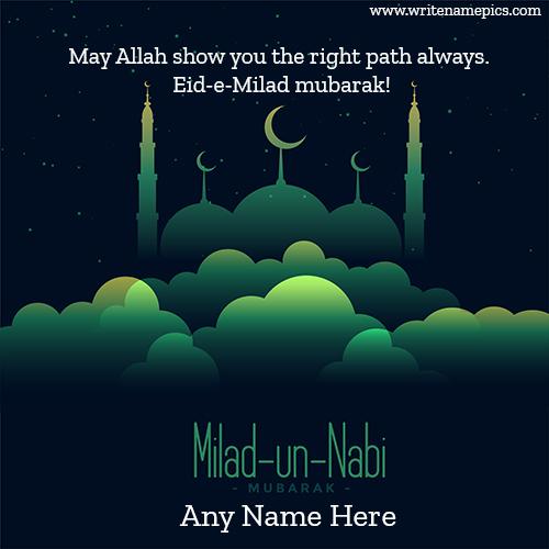Milad un Nabi Mubarak Card with Name