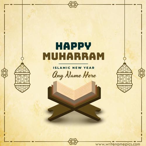Muharram Islamic New Year 2021 Greeting Card with Name