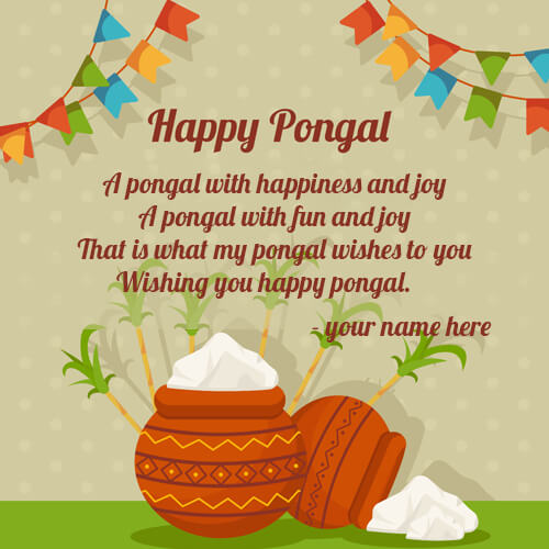 Online wishes happy pongal with your name images free edit