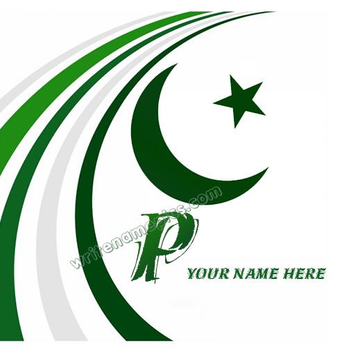 Pakistan Flag with P Alphabet name Whatsapp Profile picture