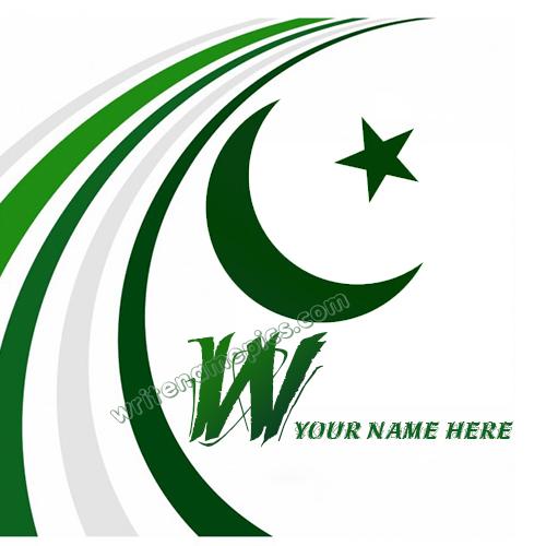 Pakistan Flag with W Alphabet name Whatsapp Dp