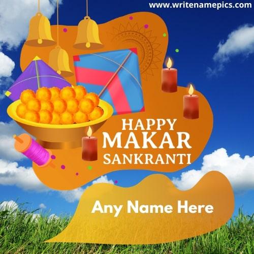 Personalized Happy Makar Sankranti 2021 wishes card