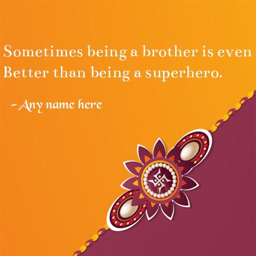 Raksha Bandhan Wishes for brother rakhi quotes images with name