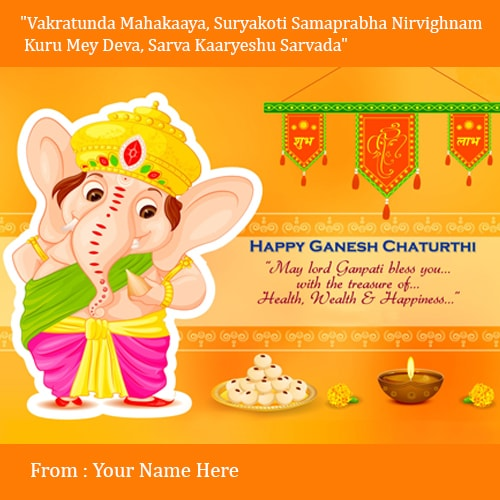 ganesh chaturthi greeting cards quotes images with print name