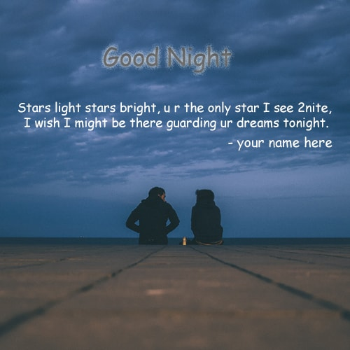 good night quotes for love with name