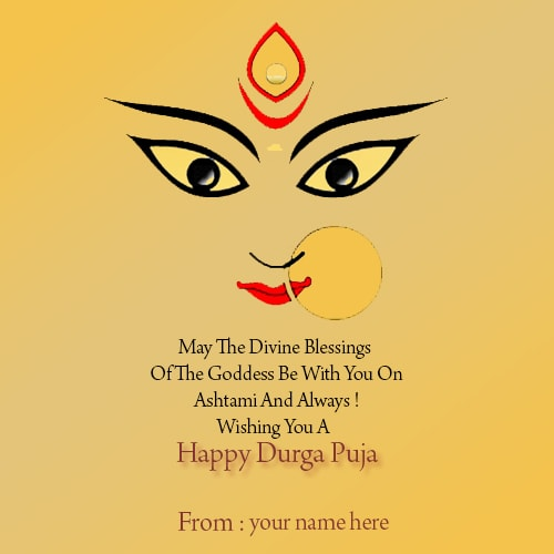 Happy Durga Puja Greeting Cards Wishes Name Pics