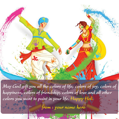 Happy holi wishes greeting cards with name free image download m4hsunfo