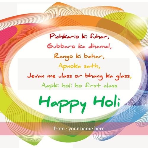 happy holi wishes quotes hindi with custom text