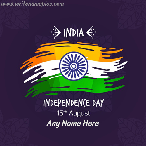 happy independence day greetings card with name