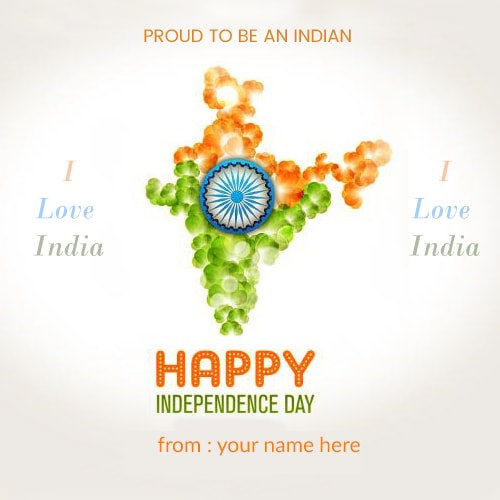 happy independence day name images