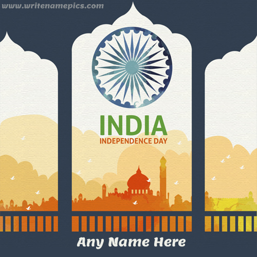 happy independence day wishes 2020 card with name
