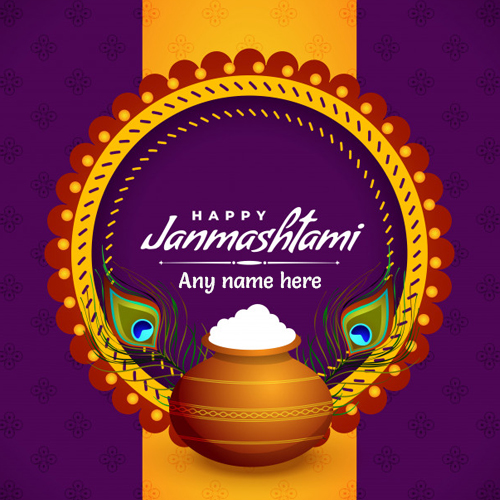 happy janmashtami 2019 wishes card with name download