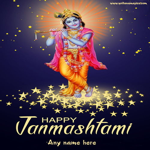 happy janmashtami 2019 wishes card with name pic