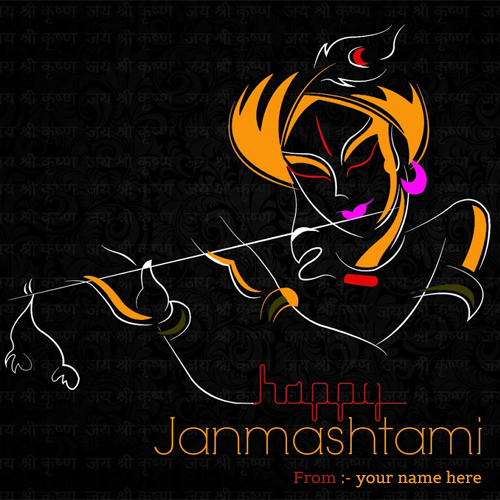 happy janmashtami wishes lord krishna pic with name