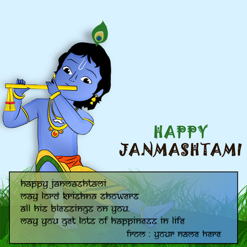 happy janmashtami wishes quotes with name images
