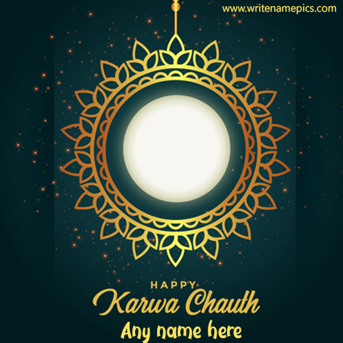 happy karva chauth wishes for husband card with name