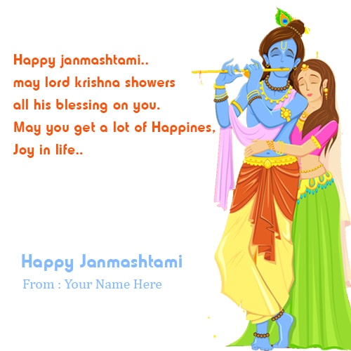 happy krishna janmashtami greetings radha krishna with quotes