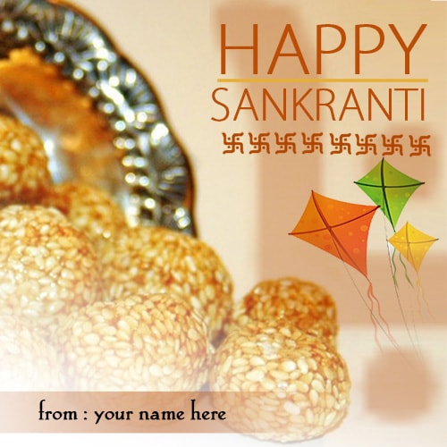 Happy makar sankranti greetings cards m4hsunfo