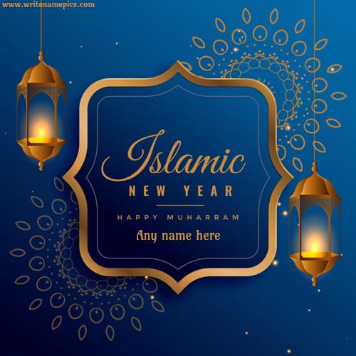 Happy Muharram Islamic New Year Wishes 2019 Card With Name