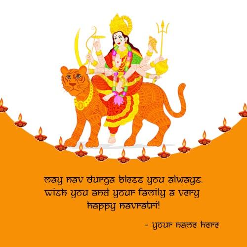 happy navratri maa durga puja wishes name images