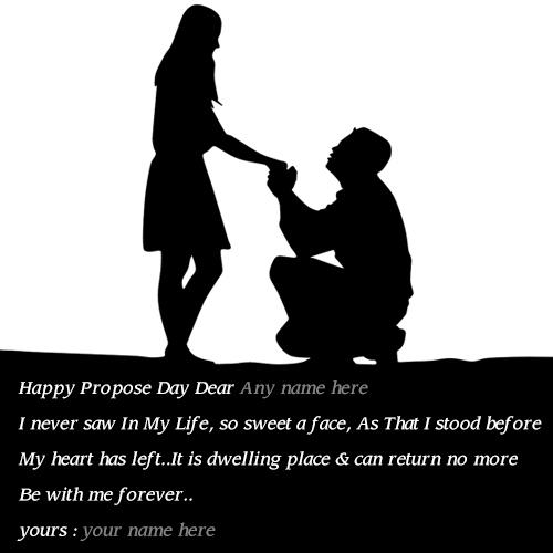 happy propose day wishes love couple images with name free