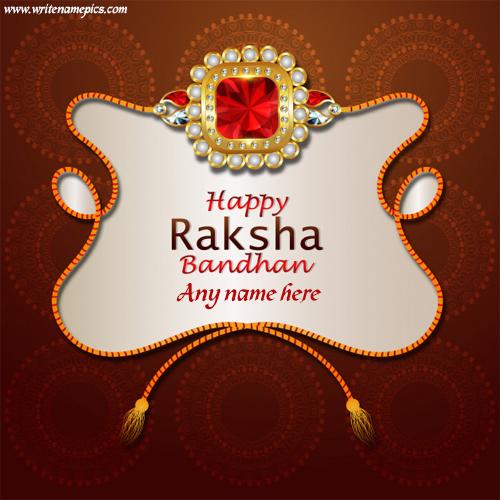 happy raksha bandhan greeting card with name photo