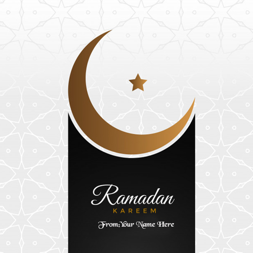 happy ramadan mubarak wishes With any Name pic free