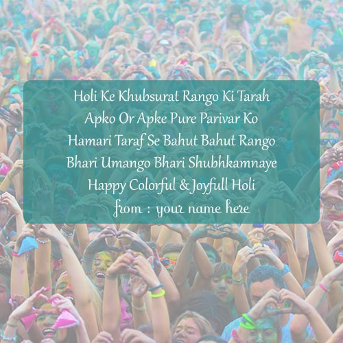 holi wishes hindi quotes names editing