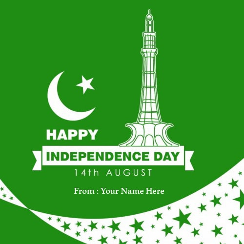 independence day pakistan greetings card picture with name