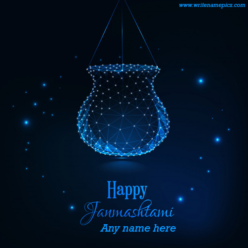 janmashtami matki greeting card with name pic