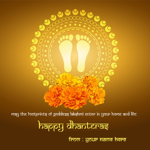 name on happy dhanteras wishes greetings cards