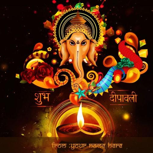name on shubh deepawali greeting card with god ganesha