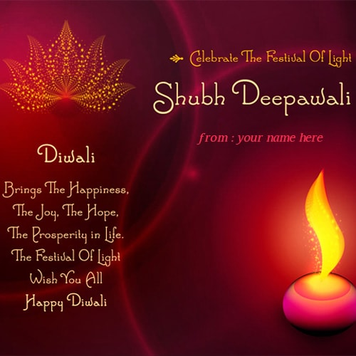 name on shubh deepawali quotes wishes greeting cards