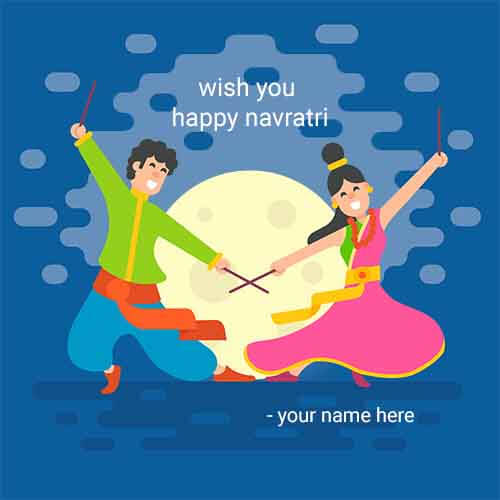 navratri wishes picture with name