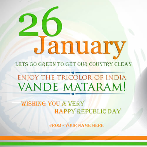 online write name on happy republic day with your name images download