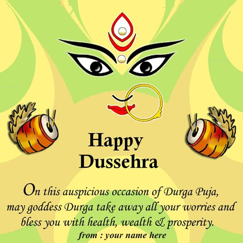 print name happy dussehra and durga puja greetings cards