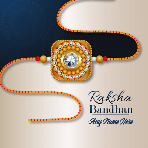 raksha bandhan 2019 wishes card with name
