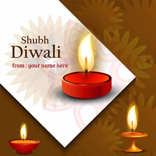 shubh diwali greeting card with my name
