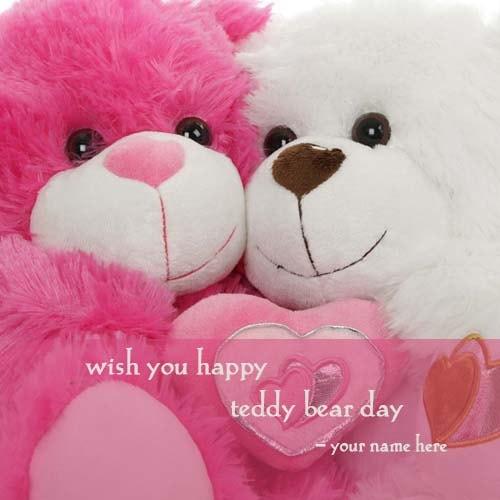 teddy bear hug images name pics